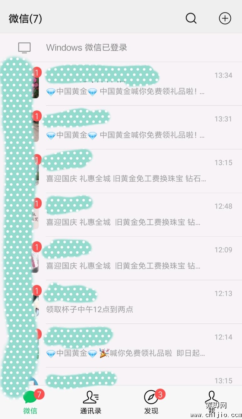 Screenshot_2019-09-27-13-37-19-190_com.tencent.mm.jpeg